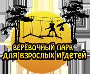 Верёвочный парк на Загородной Корчме Будзьма