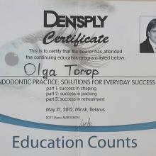 Врач-стоматолог. Стаж работы 18 лет (1 квалификационная категория)